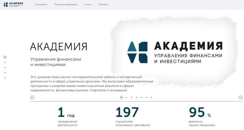 academybusiness.ru